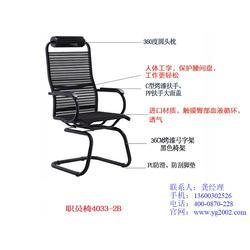 健康椅厂家直销,吉林健康椅,益光金时代家具图片