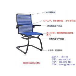潮州健康椅、益光金时代家具(在线咨询)、健康椅定制图片