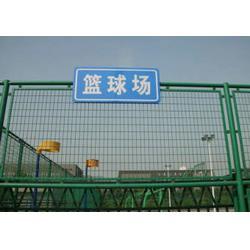 安宁体育球场围栏|体育球场围栏直销|昆明兴顺发筛网价格