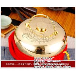 暖手壺-龍濤五金廠家實力保證-暖手壺圖片