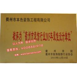 旧房翻新预算-衢州旧房翻新-本色装饰品质保证图片