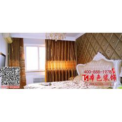 衢江区旧房改造-本色装饰品质保证-旧房改造咨询图片