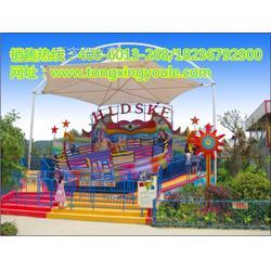 迪斯科转盘 广场游乐设备图片