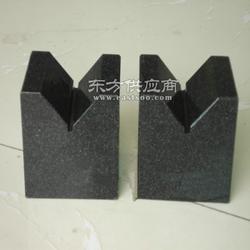 花岗岩V型价图片