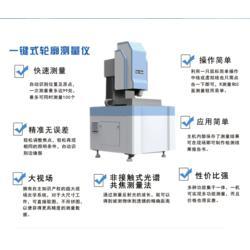 影像测量仪,嘉仪自动化,一键式影像测量仪图片