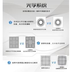 嘉仪自动化(图)、上海一键测量仪、一键测量仪图片