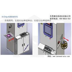 江苏点料机_嘉仪自动化(优质商家)_点料机生产厂家图片