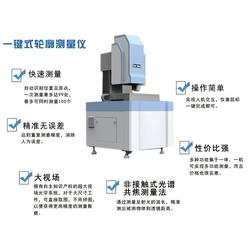 影像测量仪_嘉仪自动化(在线咨询)_螺丝影像测量仪图片