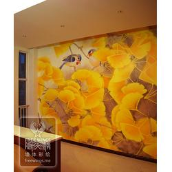 人体彩绘、彩绘、南京隐形翅膀艺术中心图片
