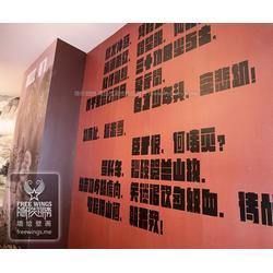 壁画设计 南京隐形翅膀艺术公司 壁画