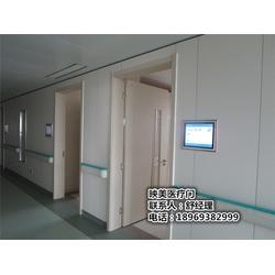 映美医疗门群喜生产,医用门生产厂家,医用门图片