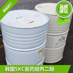 天然环保丙二醇哪家好,贵阳丙二醇哪家好,丙二醇PG找哪家?图片