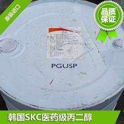 广州1,2丙二醇 广州展帆丙二醇PG 12丙二醇陶氏图片