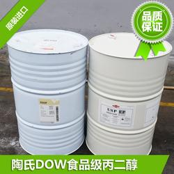 广州展帆SK丙二醇|韩国SKC丙二醇代理商|韩国SKC丙二醇图片