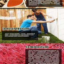 云浮丙二醇食品级、展帆化工/提供食品证、丙二醇食品级厂家图片