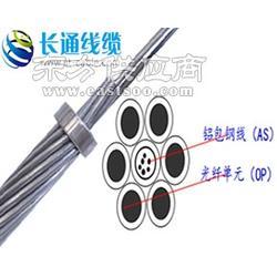 OPGW-12B1,OPGW光缆12芯,12芯OPGW光缆单价图片