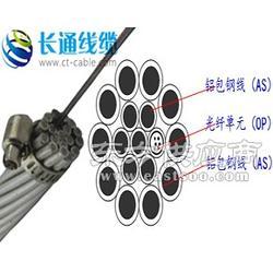 24芯OPGW光缆单价,24芯OPGW光缆多少钱一米图片