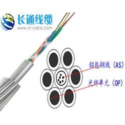 OPGW光缆厂家,特价OPGW光缆,16芯OPGW光缆图片