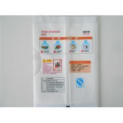 肉类食品真空包装袋-真空包装袋-包装袋供应商图片