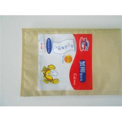 包装袋-东方塑料(在线咨询)塑料包装袋图片