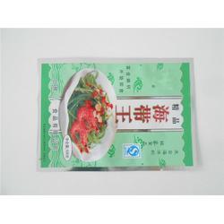 包装袋厂家-东方塑料(优质商家)塑料包装袋厂家图片