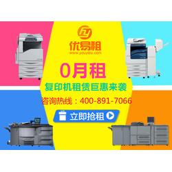 复印机出租|复印机出租|优易租图片