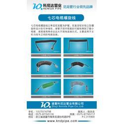 尼龙管型号 科尼达管业(在线咨询) 陕西尼龙管图片