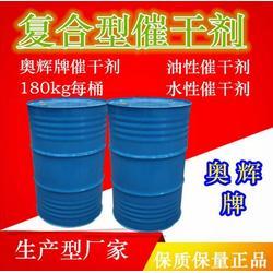180公斤油性催化劑2019年廠家直銷
