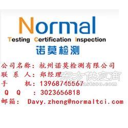 专业快速ISO 20126牙刷测试,ISO 20127电动牙刷认证图片