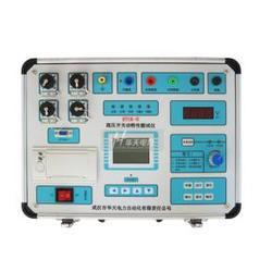 高压开关动特性测量仪-四维恒通科技公司图片