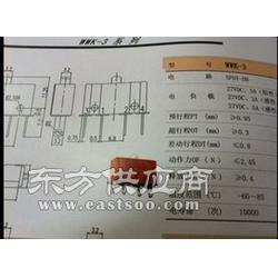 全新原封正品销售B3211C微动开关一级产品质量稳定图片
