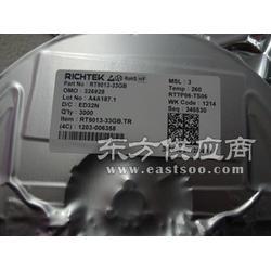 热销线性稳压器RT9058-3.3V,RICHTEK图片