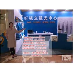 眼镜店加盟项目_眼镜店加盟_好视立眼镜连锁店图片
