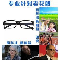 老花镜,好视立加盟店(在线咨询),老花眼镜图片