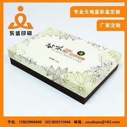 东盛印刷行业品质领先-彩盒印刷报价明细表-彩盒印刷图片