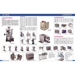 三延煎药机(图)、中药煎药机厂家、烟台煎药机图片