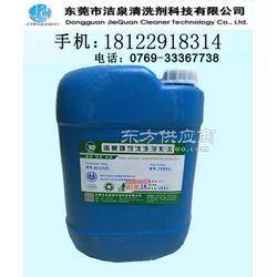 环保铜板焊斑清洗剂、铜制品氧化黑点清除剂、专业铜件清洗除锈剂图片