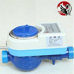 无线远传水表厂家|远传水表|山虎仪表(多图)图片