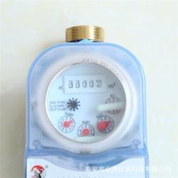 山虎仪表,非接触式智能水表,智能水表图片