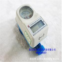 ic卡水表_山虎仪表(在线咨询)_ic卡水表优惠图片