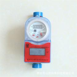 山虎仪表,ic卡热水表,非接触式ic卡热水表报价图片
