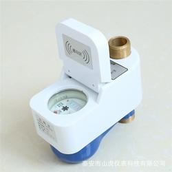 水表、山虎仪表、ic卡多用户水表图片