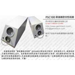 乾蕓儀器科技7 PSC100 移液器-PSC100圖片