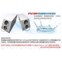 PSC100 移液器-乾芸仪器科技9-PSC100图片