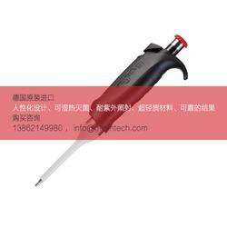 惠州市移液器,STARLAB,进口移液器