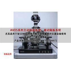 精密仪器用减振系统|隔振系统(在线咨询)|减振系统图片