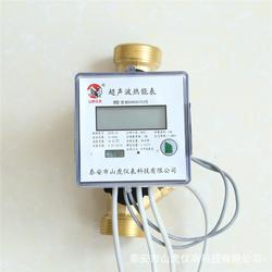 超声波热量表生产厂家,晋中热量表,山虎仪表图片