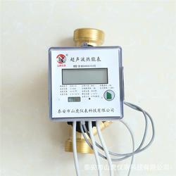 外夾式超聲波熱量表-熱量表-山虎儀表圖片