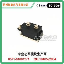 可控硅整流管混合模块300A 1200V MFC300-12 MFC300A1200V图片