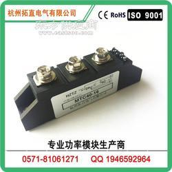 拓直可控硅模块40A MTC40-16 MTC40A1600V MTC40A图片